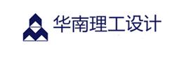 名称:华南理工大学建筑设计院 描述: